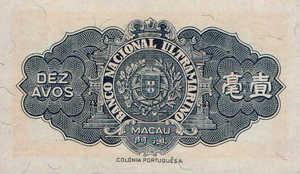 Macau, 10 Avo, P36r,