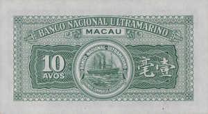Macau, 10 Avo, P42r