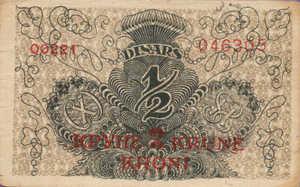 Yugoslavia, 2 Krone, P14a
