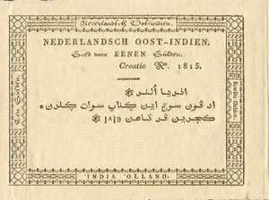 Netherlands Indies, 1 Gulden, P1r