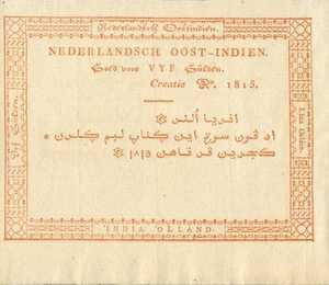 Netherlands Indies, 5 Gulden, P2r