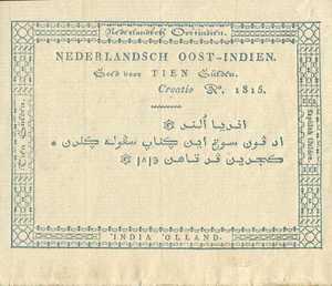 Netherlands Indies, 10 Gulden, P3r