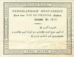 Netherlands Indies, 25 Gulden, P4r