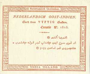 Netherlands Indies, 50 Gulden, P5r