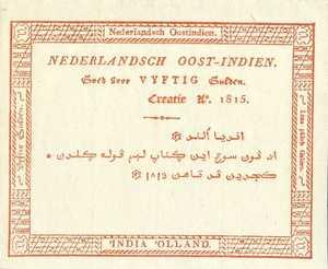 Netherlands Indies, 50 Gulden, P5r