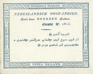 Netherlands Indies, 100 Gulden, P6r