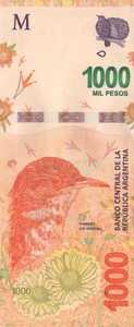 Argentina, 1,000 Peso, PNew