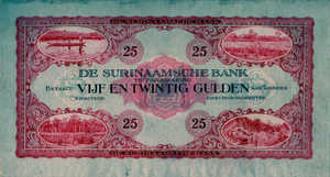 Suriname, 25 Gulden, P75ct