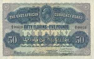 East Africa, 50 Florin, P12